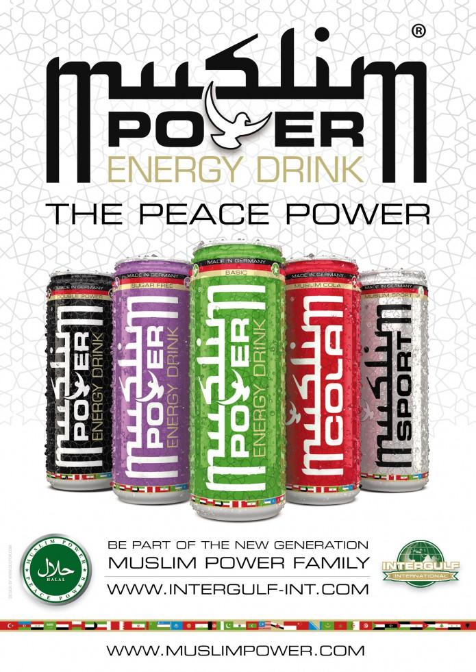 Halal Drink Markenauftritt Muslim-Power-Energy-Drink-Anzeige-©-Quotor-Design