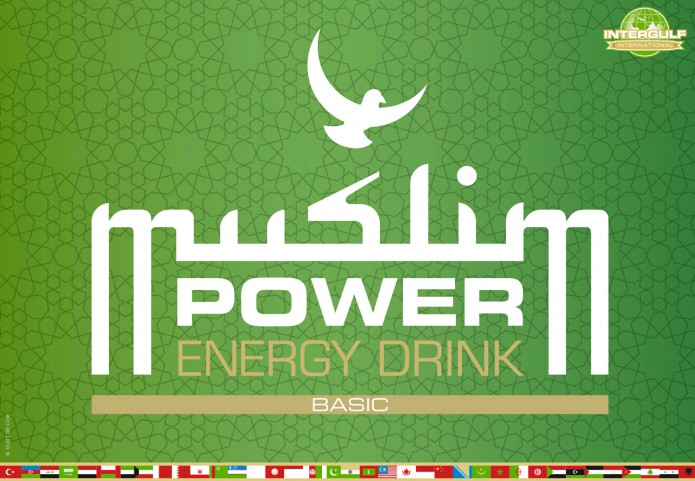Halal Drink Markenauftritt Muslim-Power-Energy-Drink-Logo-Basic-©-Quotor-Design