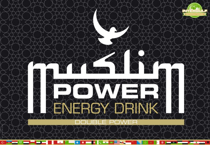 Halal Drink Markenauftritt Muslim-Power-Energy-Drink-Logo-Double-Power-©-Quotor-Design
