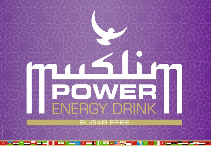 Halal Drink Markenauftritt Muslim-Power-Energy-Drink-Logo-Sugar-Free-©-Quotor-Design