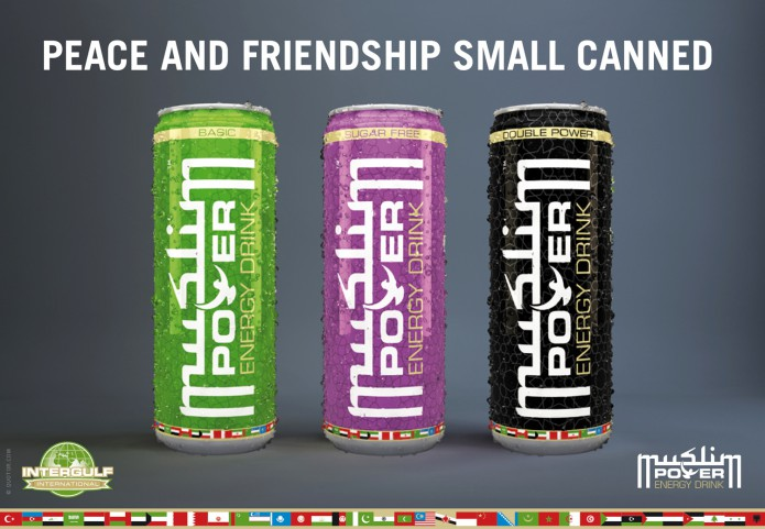 Halal Drink Markenauftritt Muslim-Power-Energy-Drink-Plakat-6-©-Quotor-Design