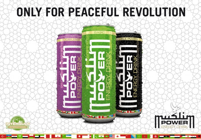 Halal Drink Markenauftritt Muslim-Power-Energy-Drink-Plakat-9-©-Quotor-Design