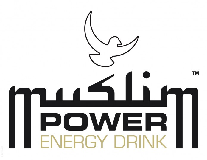 Halal Drink Markenauftritt Muslim-Power-Energy-Drinks-Logo-SW-©-Quotor-Design