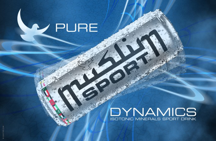 Halal Drink Markenauftritt Muslim-Sport-Drink-Key-Visual-Dose-©-Quotor-Design