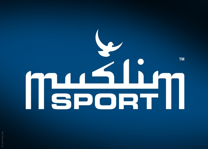 Muslim-Sport-Drink-Logo-©-Quotor-Design